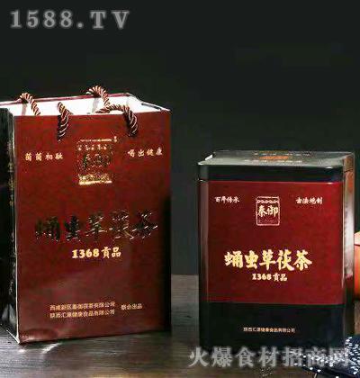 秦御蛹虫草茯茶(贡品铁盒)