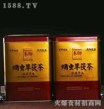 秦御蛹虫草茯茶(添福贡品)