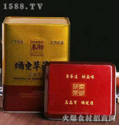 秦御蛹虫草茯茶(铁盒)
