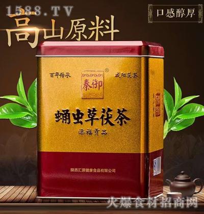 秦御蛹虫草茯茶-铁盒