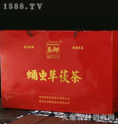 秦御蛹虫草茯茶(红礼盒)