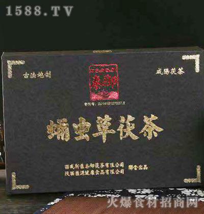 秦御蛹虫草茯茶(盒)