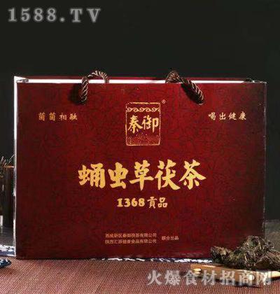 秦御蛹虫草茯茶(礼盒)