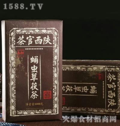 秦御蛹虫草茯茶-1000克