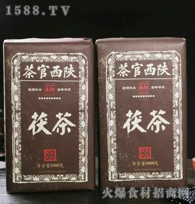 秦御茯茶1000克