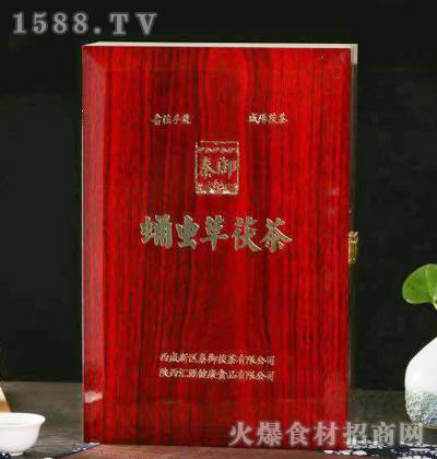 秦御蛹虫草茯茶(红盒)