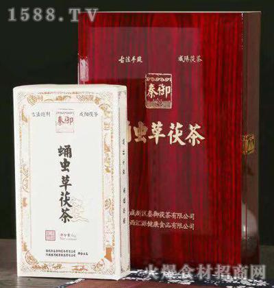 秦御蛹虫草茯茶1kg