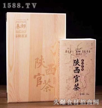 秦御陕西官茶1kg