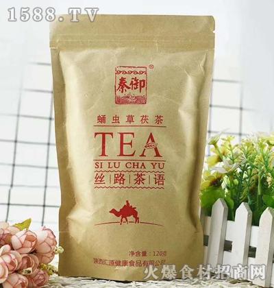 秦御蛹虫草茯茶120g