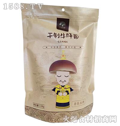 百菇宴干制牛肝菌138g