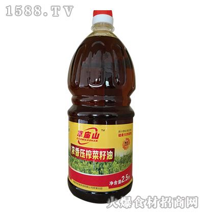 草庙山浓香压榨菜籽油2.5L
