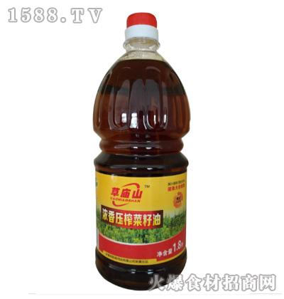 草庙山浓香压榨菜籽油1.8L