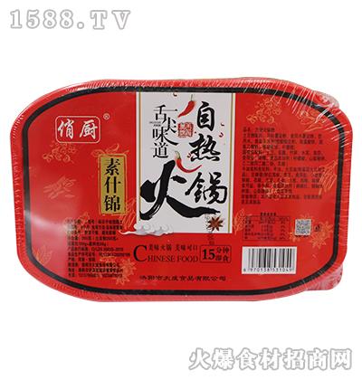 俏厨素什锦自然火锅350g