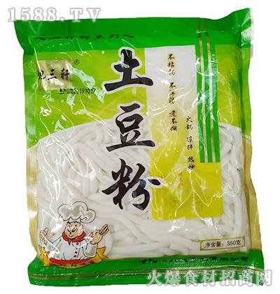 地三轩土豆粉350g