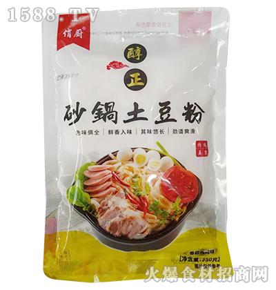俏厨醇正砂锅土豆粉350g