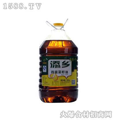 添乡四级菜籽油20升