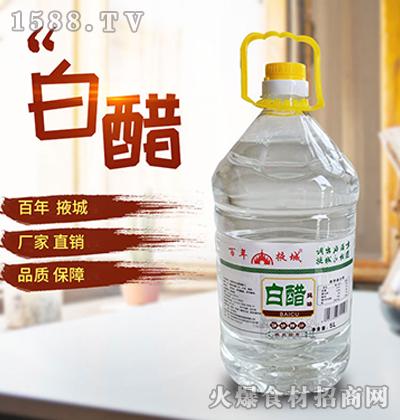 百年掖城白醋5L