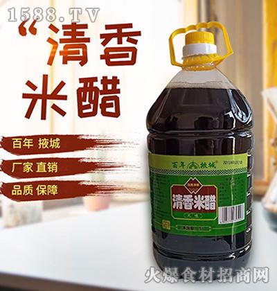 百年掖城清香米醋5L