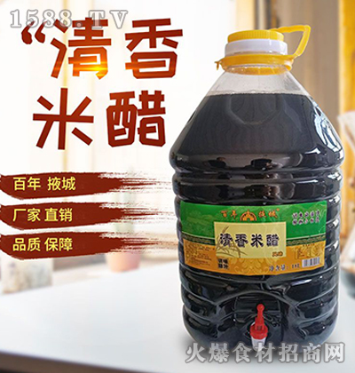 百年掖城清香米醋18L