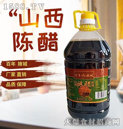 百年掖城山西陈醋5L