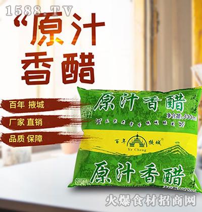 百年掖城原汁香醋300ml