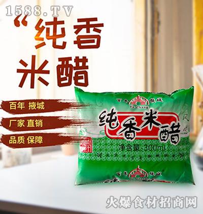 百年掖城纯香米醋300ml