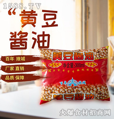 百年掖城黄豆酱油300ml