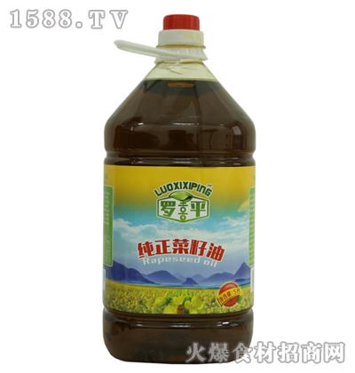 罗喜喜平纯正菜籽油5升