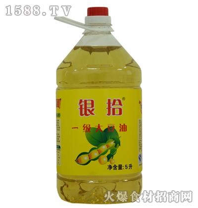 银拾一级大豆油5升