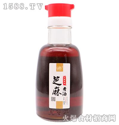 皇百界芝麻香油250ml