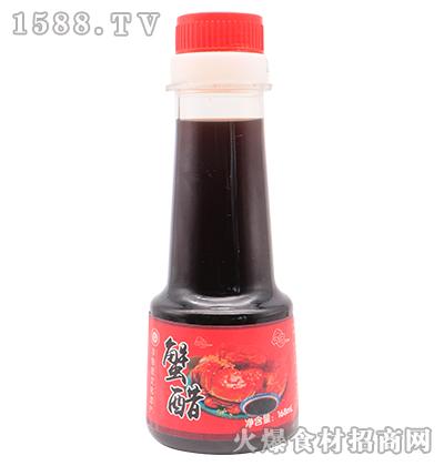 皇百界蟹醋168ml