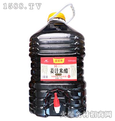 皇百界香姜汁米醋(酿造食醋)17.5L