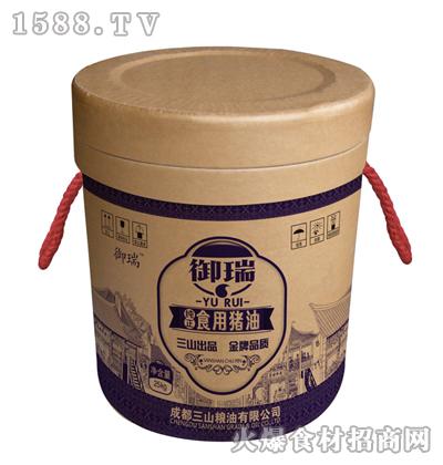 御瑞食用猪油纸桶装25kg