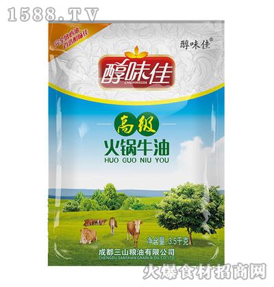 醇味佳食用火锅牛油3.5千克