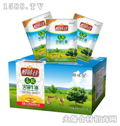 醇味佳食用火锅牛油3.5千克x4袋
