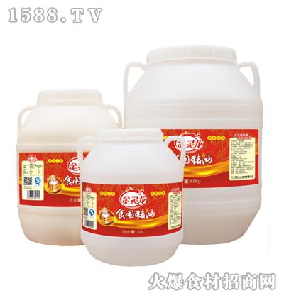 金灵龙食用猪油塑桶装
