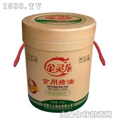 金灵龙食用猪油25kg
