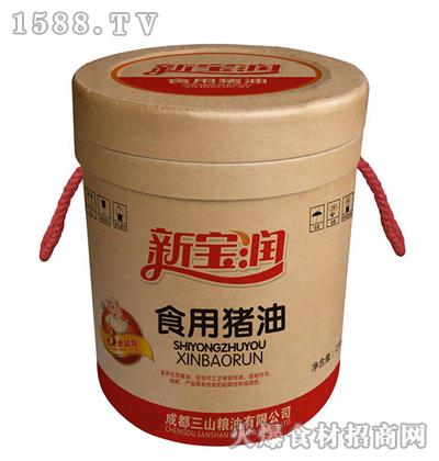新宝润食用猪油纸桶装
