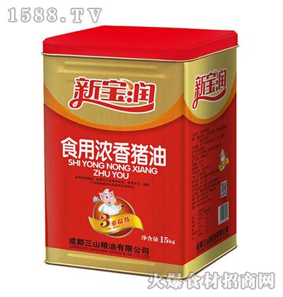 新宝润食用浓香猪油15kg