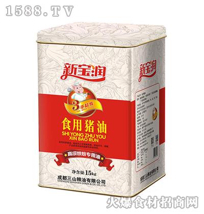 新宝润食用猪油15kg