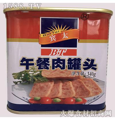 宾太牌午餐肉罐头340g