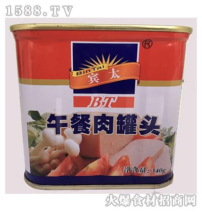 宾太牌优质午餐肉罐头340g