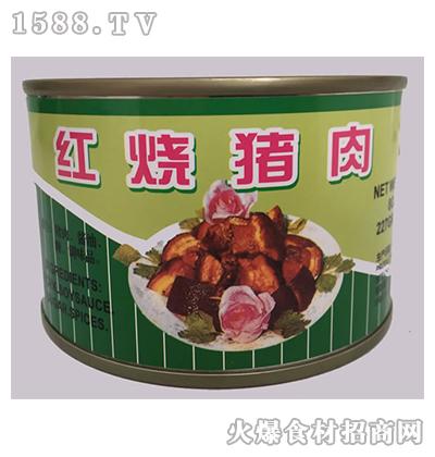 宾太牌红烧猪肉罐头227g