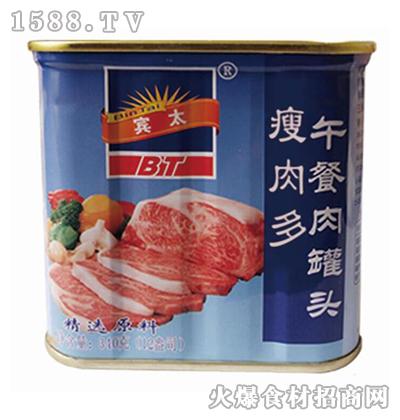 宾太牌瘦肉多午餐肉罐头340g