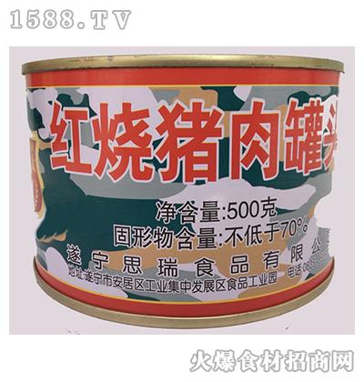 宾太牌红烧猪肉罐头500g
