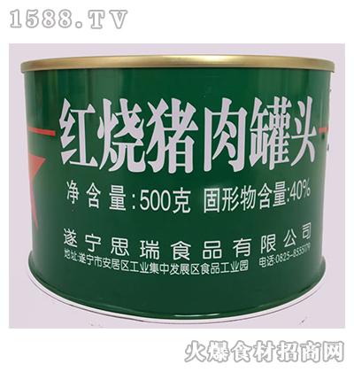 宾太牌-红烧猪肉罐头500g