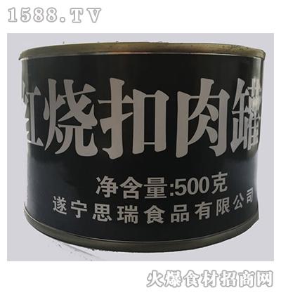 宾太牌红烧扣肉罐头500g