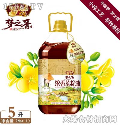 梦之香浓香菜籽油20L