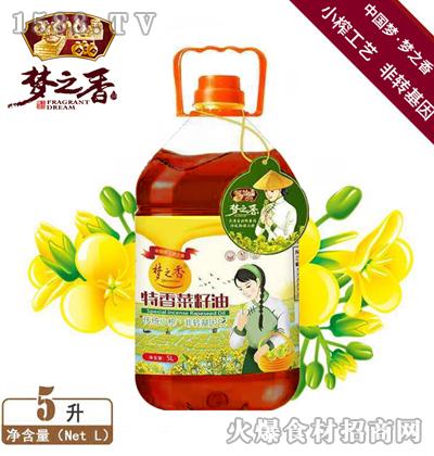 梦之香特香菜籽油5L
