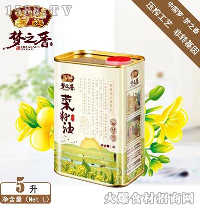 梦之香菜籽油5L
